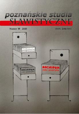 Grafika w sepii przedstawiająca dwie półki z otwartymi szufladami w archiwum. Napis: Poznańskie Studia Slawistyczne numer 19 2020 Archiwum jako praktyka