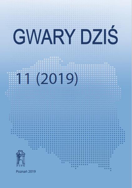okładka GD 2019